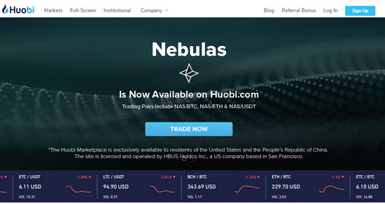 Huobi cryptocurrency trading